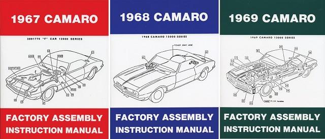 1967-69 Camaro Assembly Manual