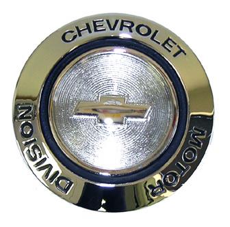 67 Camaro Center Cap Ornament disc brakes