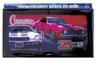 Camaro Z28 Wall Plaque Clock