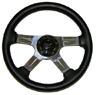Grant Elite Steering Wheel